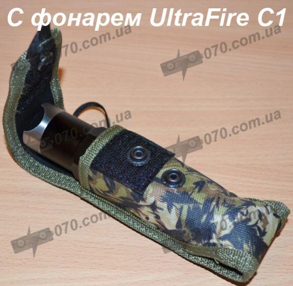 Нейлоновый чехол UltraFire для фонарей (большой), камуфляж
