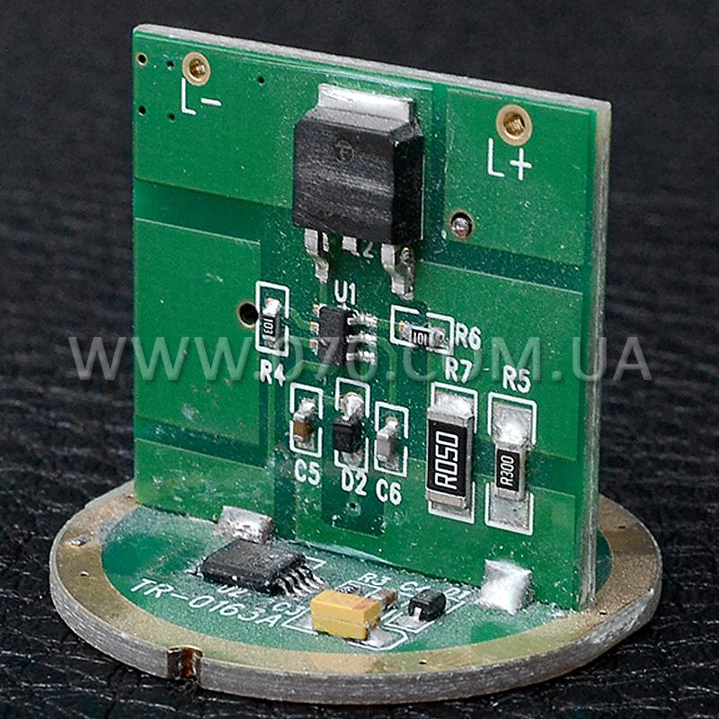 Цифровой драйвер светодиода Luminus SST-90 (5 режимов, X6)