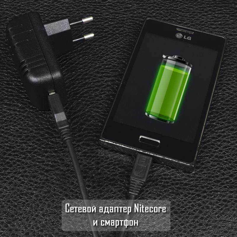 Адаптер 220V - USB для зарядки фонарей Nitecore (2A)