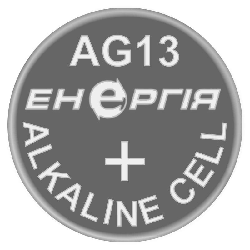 Батарейка часовая щелочная, Alkaline AG13 (LR44) Энергия 1.55V