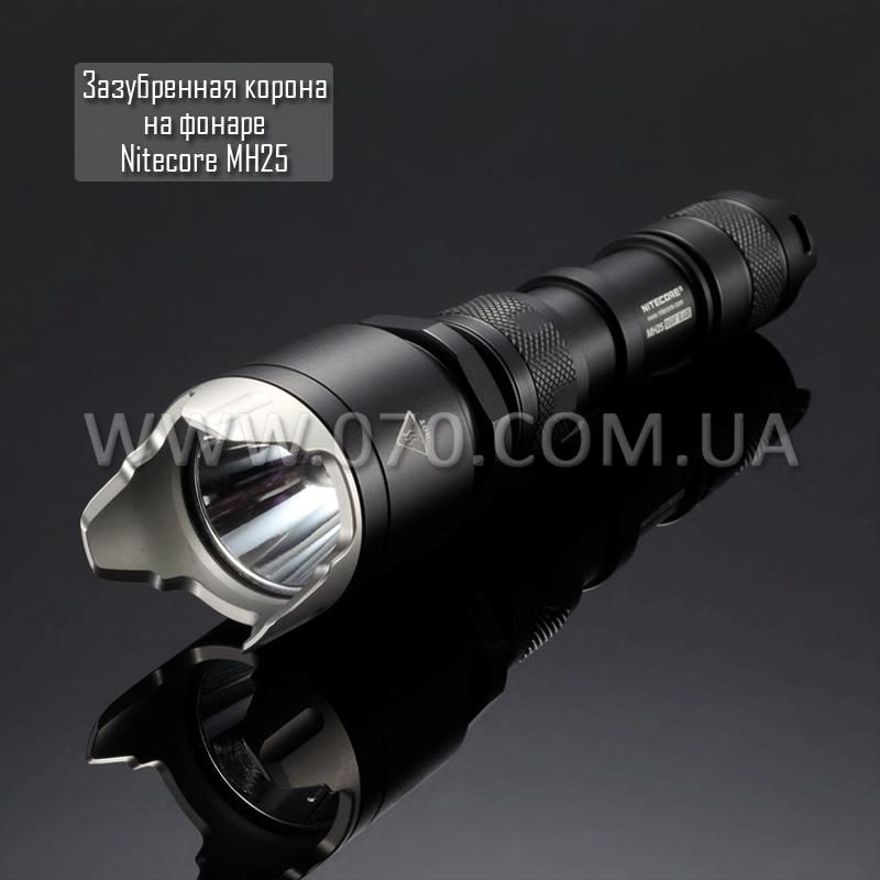Корона для фонарей агрессивная, зубчатая Nitecore (40mm)