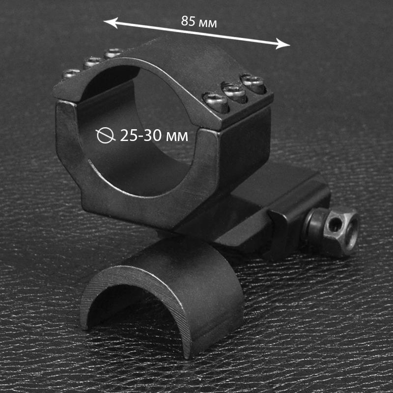 Крепление на оружие GM-006 (25-30mm)