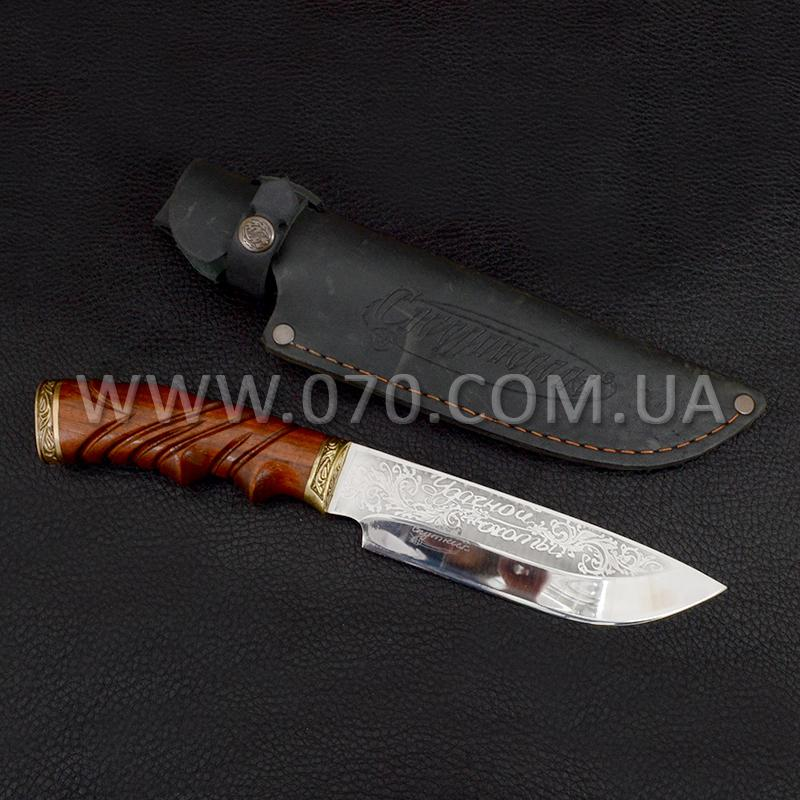 Нож эксклюзивный Спутник