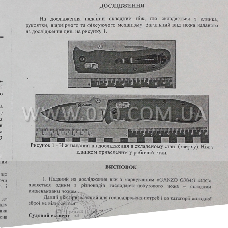 Нож складной Ganzo G704 (длина: 206мм, лезвие: 90мм), хаки