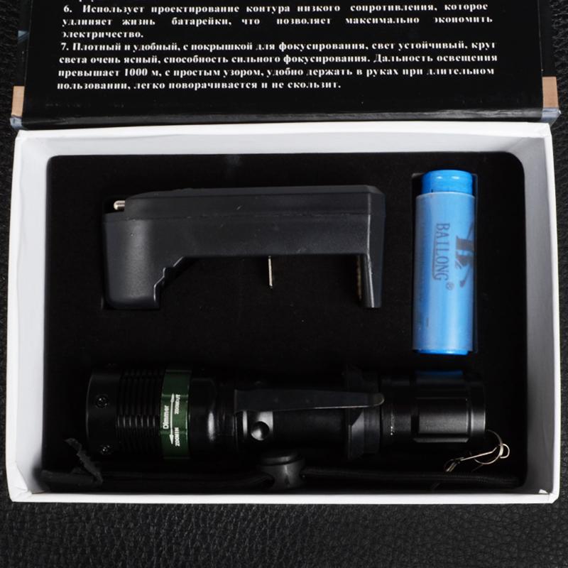 Фонарь фокусируемый Bailong BL-8455 (Cree XPE-Q5, 180 люмен, 3 режима, 1х18650/3хАAA), комплект