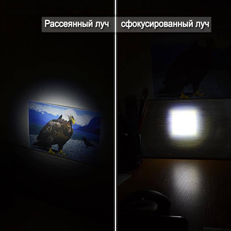 Кемпинговый фонарь, фокусируемый (Luminus LED, 150 люмен, 1 режим, 3xAAA)