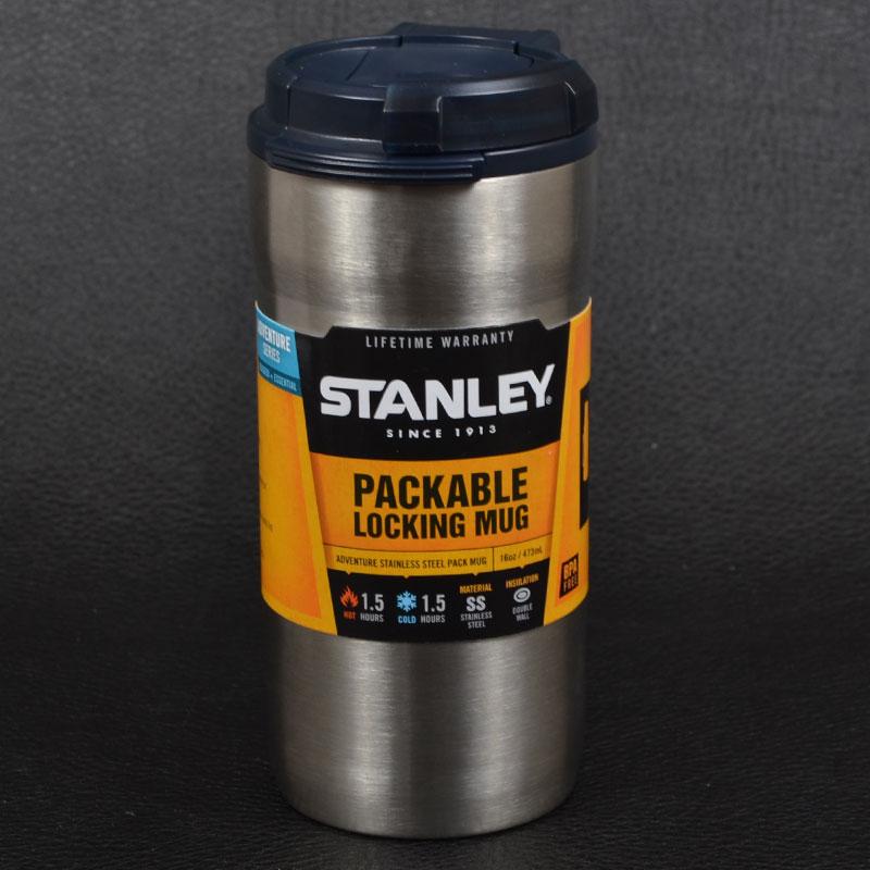 Термокружка Stanley Adventure SS Lock (0.47л)