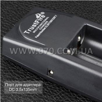 Зарядное устройство TrustFire TR-001 для литиевых аккумуляторов